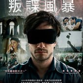 Movie, Rosewater / 叛諜風暴 / 玫瑰香水, 電影海報
