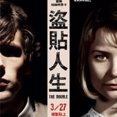 Movie, The Double / 盜貼人生 / 双重人格/ 盜面專師, 電影海報
