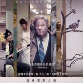 Movie, Roy Andersson: The Living Trilogy / 瑞典電影大師 洛伊安德森人生三部曲, 電影海報