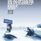 Movie, Kraftidioten / 該死的順序 / In Order of Disappearance, 電影海報