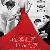 Movie, Dior and I / 璀璨風華 Dior之夜, 電影海報