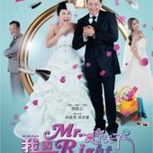 Movie, 我的Mr.Right / My Mr.Right, 電影海報