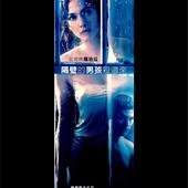 Movie, The Boy Next Door / 隔壁的男孩殺過來 / 隔壁的男孩, 電影海報