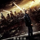 Movie, Taken 3 / 即刻救援3 / 飓风营救3 / 救參96小時3, 電影海報