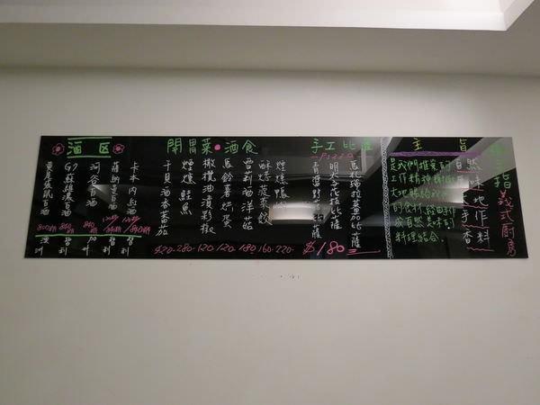 綠手指義式廚房, 價目表