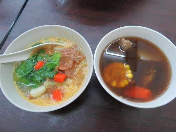 好康南洋風味小吃, 南洋咖哩牛肉飯+肉骨茶
