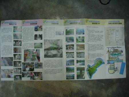 2005年環島, 後記, 旅遊介紹
