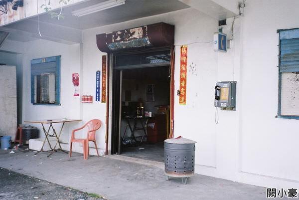 2005年環島, day6, 鄰長家