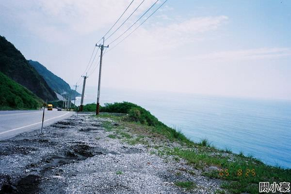 2005年環島, day6, 豐濱鄉海岸