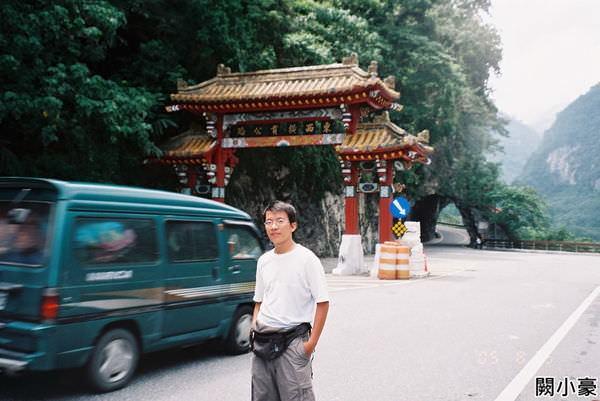 2005年環島, day6, 東西橫貫公路入口(太魯閣牌樓)