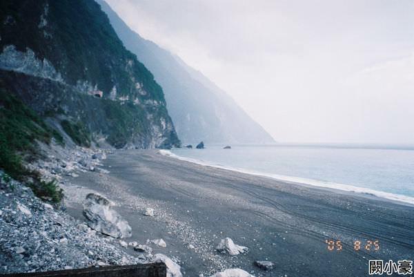 2005年環島, day6, 清水斷崖