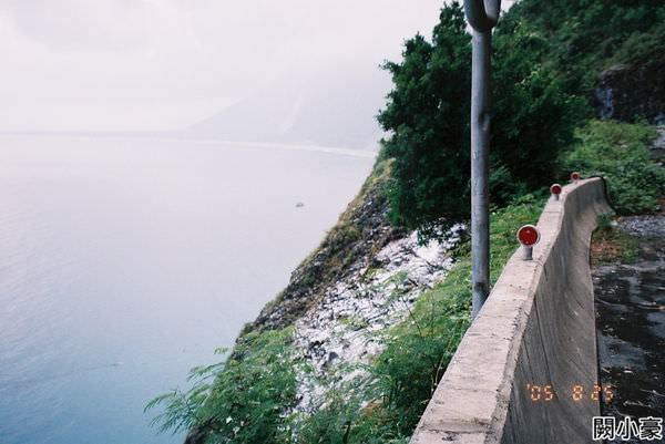 2005年環島, day6, 蘇花公路