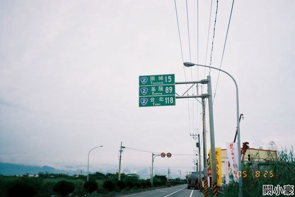 2005年環島, day6, 台9線
