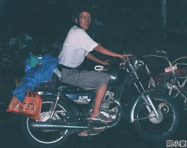 2005年環島, day6, 闕小豪宅