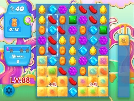 Candy Crush Soda Saga, 過關技巧, Level 88