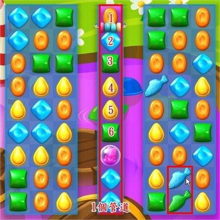 Candy Crush Soda Saga, 遊戲過關技巧, 果凍魚的優先攻擊順序 in 蘇打氣水