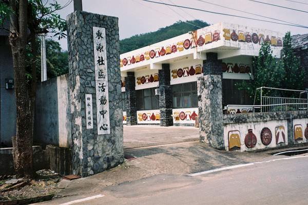 2005年環島, day5, 屏東縣牡丹鄉東源村
