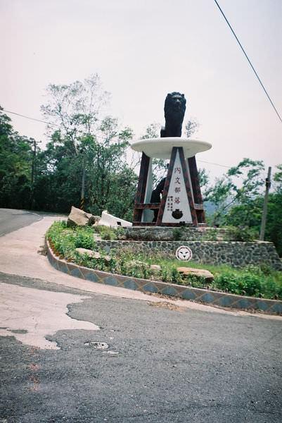 2005年環島, day5, 屏東縣獅子鄉內文部落
