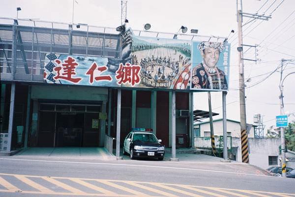 2005年環島, day5, 台東縣達仁鄉