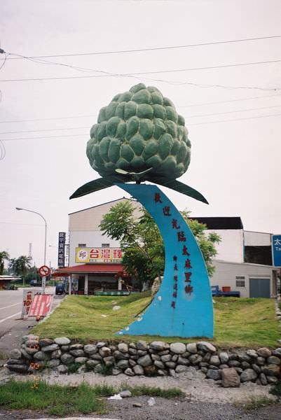 2005年環島, day5, 台東縣太麻里鄉