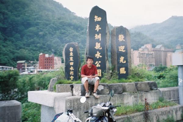2005年環島, day5, 知本圳親水公園
