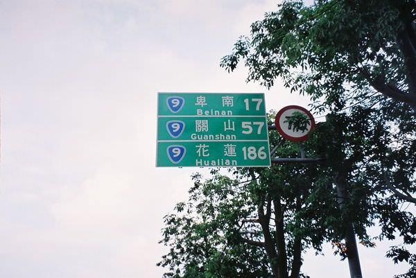 2005年環島, day5, 台9線