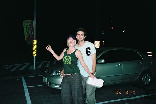 2005年環島, day5, Elisha & Kelsey