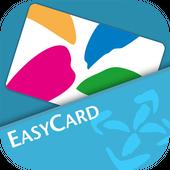 APP, Easy Wallet, 悠遊卡紀錄