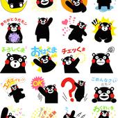 Facebook, 貼圖商店, 熊本熊的心情寫照