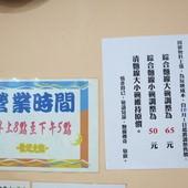 麵線傳奇, 台北市, 中山區, 天祥路