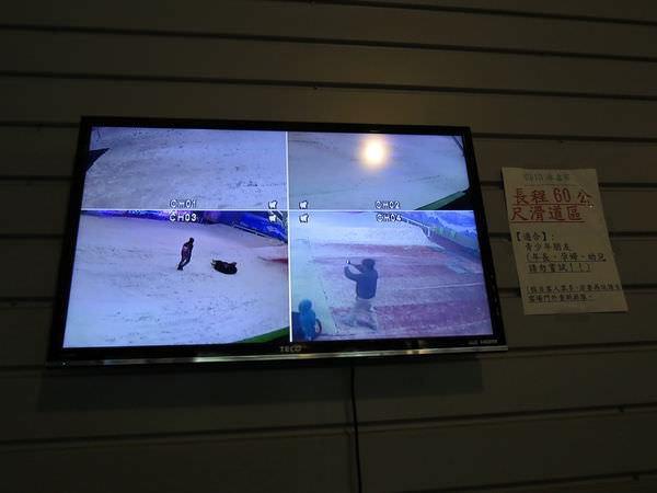 北海道滑雪場, 小叮噹科學主題樂園, 新竹縣, 新豐鄉, 康和路