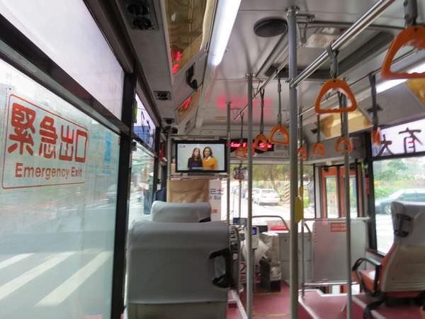Drama, 俏摩女搶頭婚, 公車