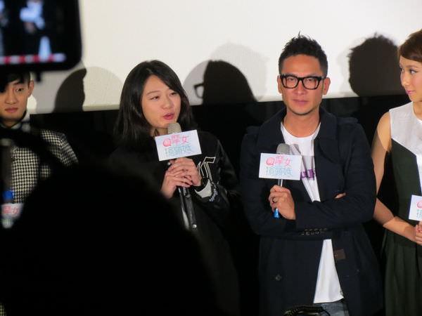 Drama, 俏摩女搶頭婚, 首映會 & 記者會