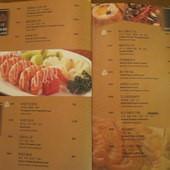 新帆船澳門葡國餐廳, 點菜單