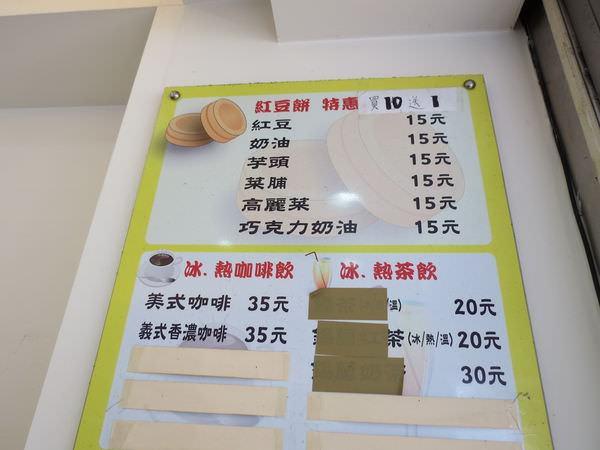 恬甜紅豆餅專賣店, 台北市, 松山區, 東興路