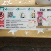 2014泰迪熊台中樂活嘉年華 No.003