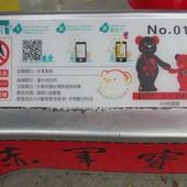 2014泰迪熊台中樂活嘉年華 No.019