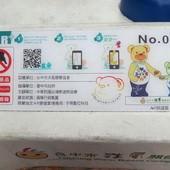 2014泰迪熊台中樂活嘉年華 No.043