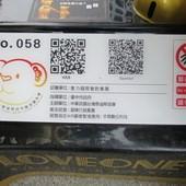 2014泰迪熊台中樂活嘉年華 No.058