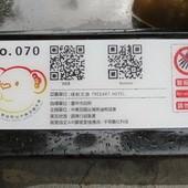 2014泰迪熊台中樂活嘉年華 No.070