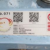 2014泰迪熊台中樂活嘉年華 No.071