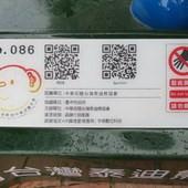2014泰迪熊台中樂活嘉年華 No.086