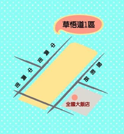 2014泰迪熊台中樂活嘉年華, 草悟道1區