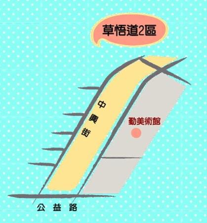 2014泰迪熊台中樂活嘉年華, 草悟道2區