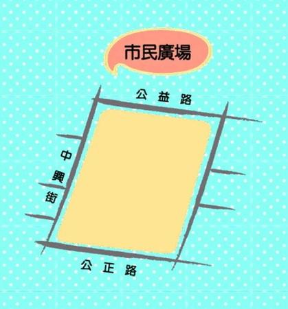 2014泰迪熊台中樂活嘉年華, 市民廣場