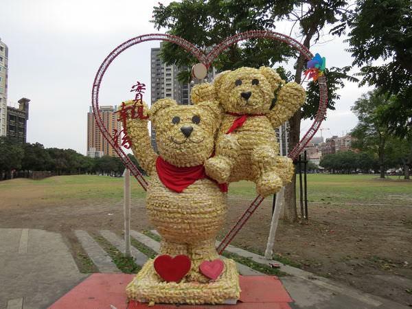 2014泰迪熊台中樂活嘉年華, 松子酥熊