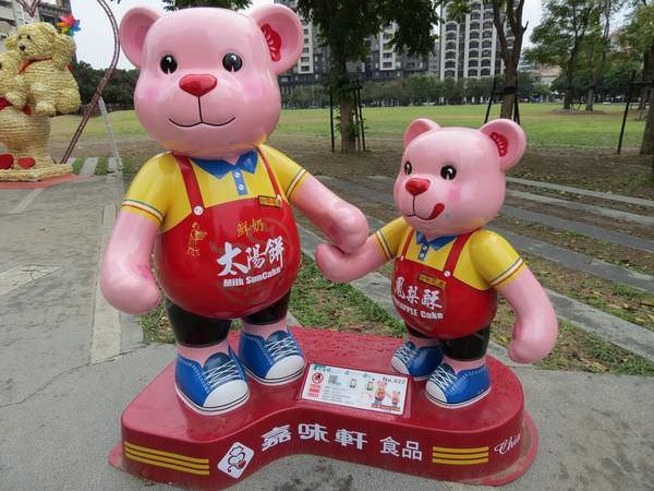 2014泰迪熊台中樂活嘉年華 No.022