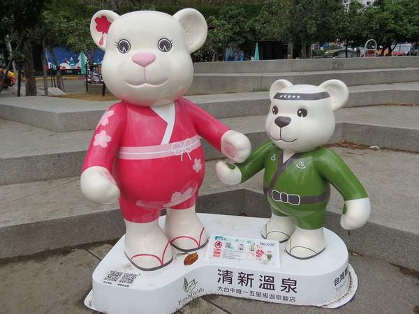 2014泰迪熊台中樂活嘉年華 No.028