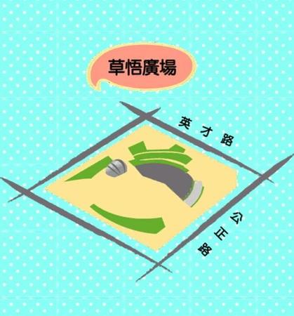 2014泰迪熊台中樂活嘉年華, 草悟廣場