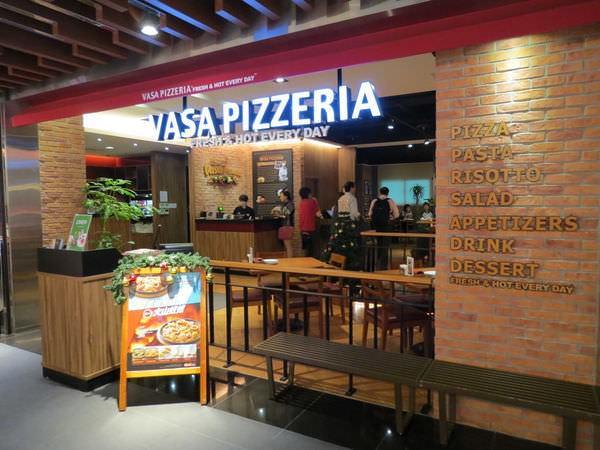 瓦薩比薩(Vasa Pizzeria)(北市松山車站店), 臺北市, 信義區, 松山路, 松山車站, Citylink